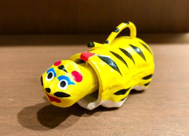 「天満天神MAIDO屋」大阪張り子 豆トラ(カラー)