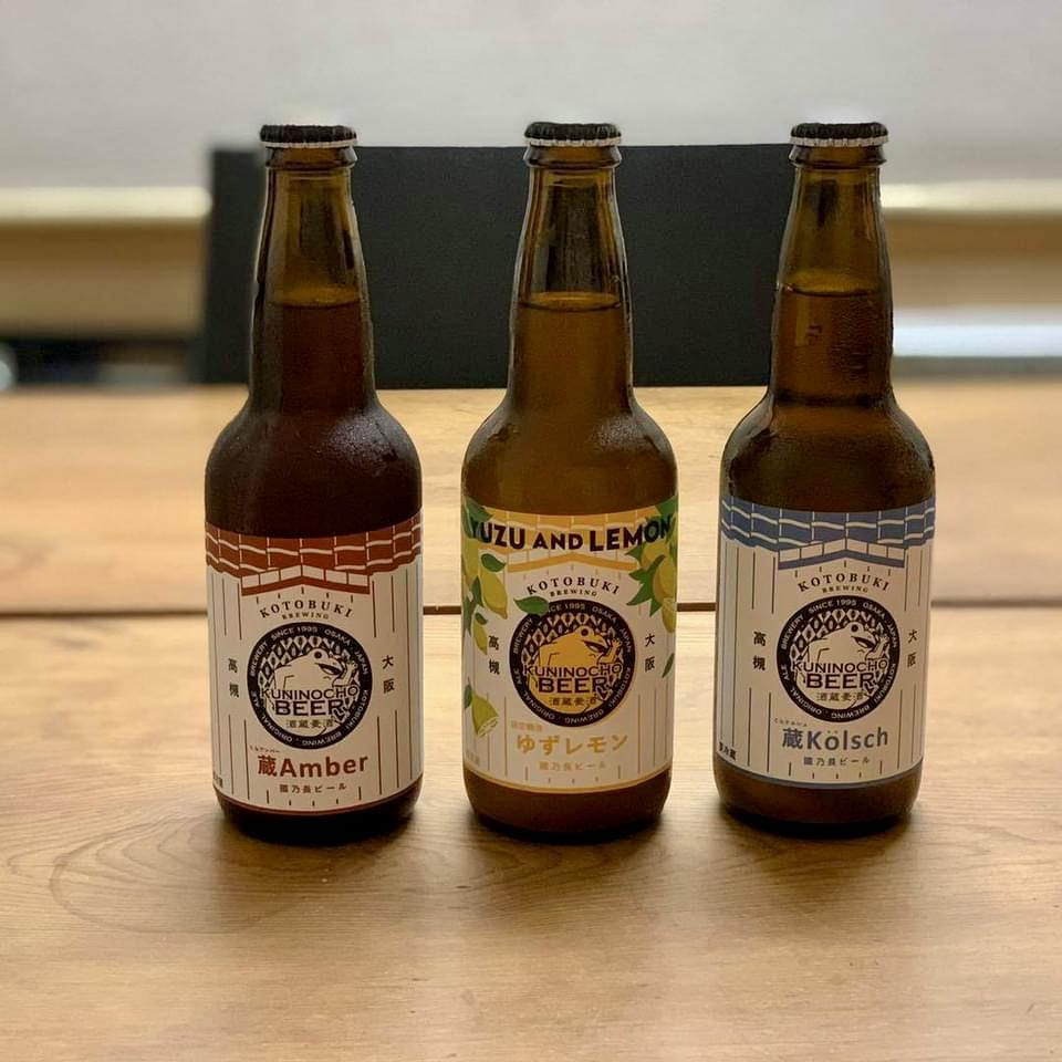 大阪地ビール國乃長ビール